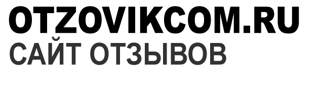 Otzovikcom — Сайт отзывов
