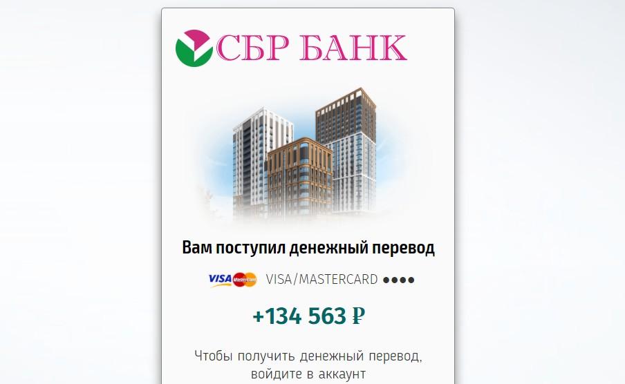 Лохотрон ch-bon.rusqi.ru отзывы